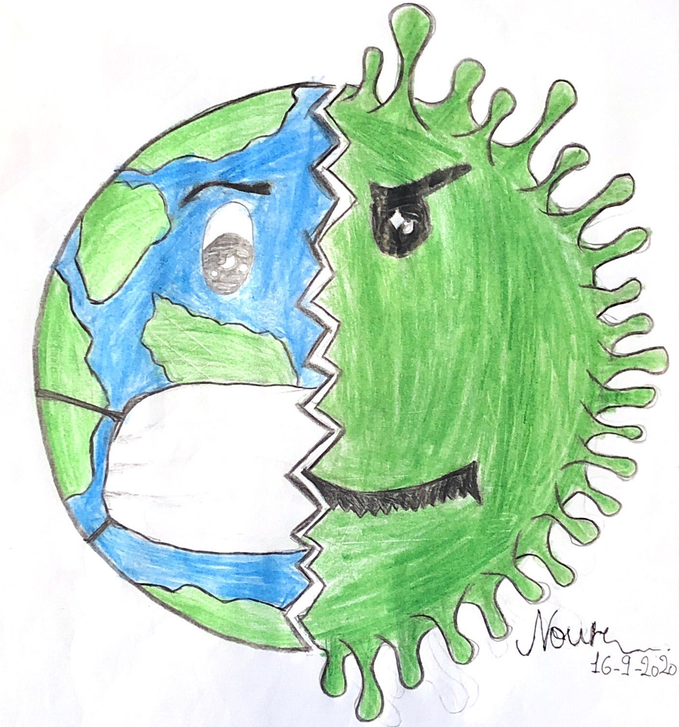 The resisting earth by Nour